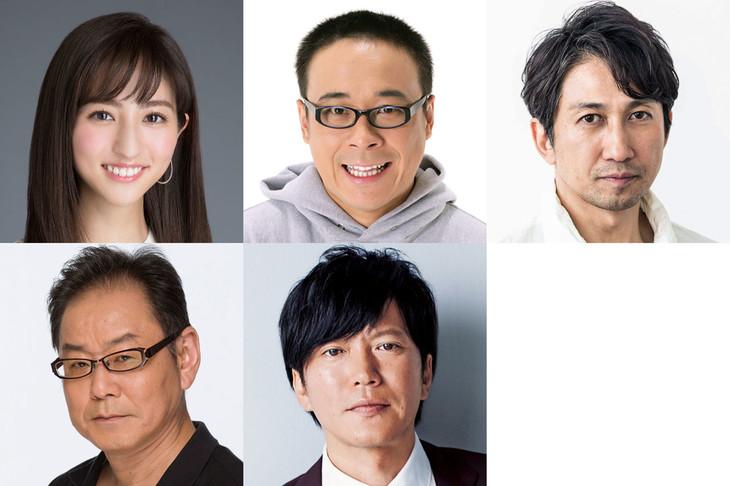 上段左から堀田茜、バッファロー吾郎A、神尾佑。下段左からベンガル、田辺誠一。