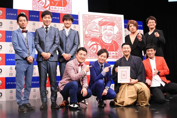 「2018年『歳の印』捺印式」に出席した(左から)タケト、ジャルジャル、和牛、チョコレートプラネット、ガリットチュウ。