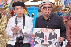 漫画家。左から森田まさのり、長田悠幸。(c)読売テレビ
