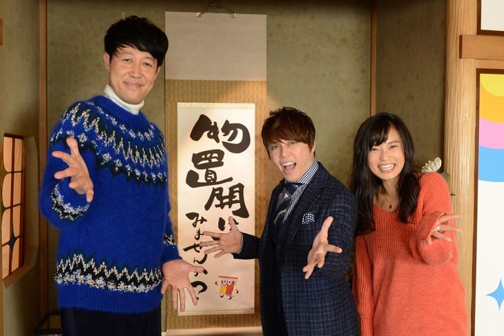 左から小籔千豊、西川貴教、小島瑠璃子。(c)読売テレビ