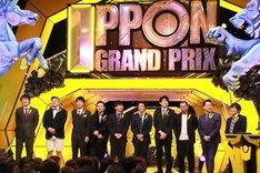 「IPPONグランプリ」の出場者10名。(c)フジテレビ