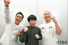 ハナコ。左から、菊田、秋山、岡部。