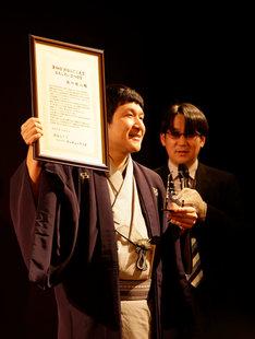 「渋谷らくご大賞 おもしろい二つ目賞」を受賞した瀧川鯉八。