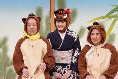 左から林家木久扇、綾瀬はるか、林家三平。(c)日本テレビ
