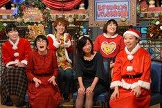 「超踊る!さんま御殿!! サンタ美女と菅田将暉、大泉洋が暴走4時間祭」のワンシーン。(c)日本テレビ