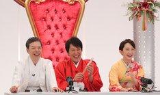 (左から)板尾創路、千原ジュニア、竹上萌奈アナ。(c)関西テレビ