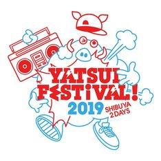 「YATSUI FESTIVAL! 2019」ロゴ
