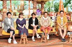 (左から)有吉弘行、筧美和子、さまぁ~ず、ますだおかだ岡田。(c)TBS
