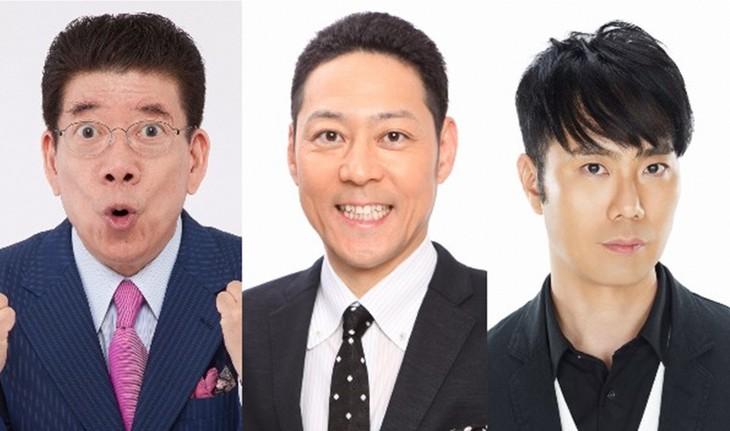「よしもと爆笑!データバンク2018 平成最後のハンパない生100人SP そだね~!」MCの(左から)西川きよし、東野幸治、藤井隆。
