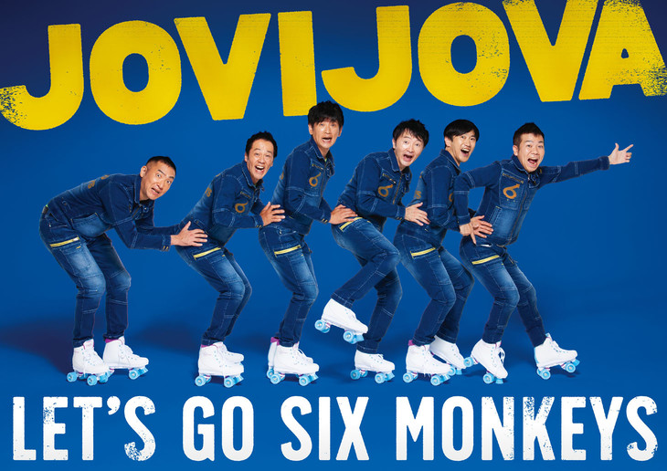 「LET'S GO SIX MONKEYS」メインビジュアル