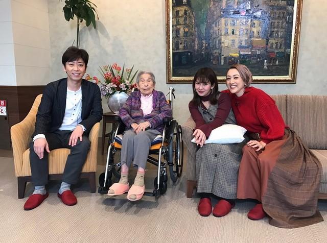 「ご長寿ツアー」の参加者たち。(c)日本テレビ