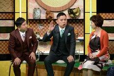 (左から)爆笑問題、阿川佐和子。(c)テレビ朝日