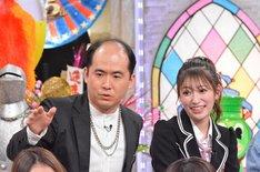左から斎藤司(トレンディエンジェル)、吉田朱里(NMB48)。(c)読売テレビ