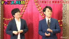 宮下草薙 (c)AbemaTV