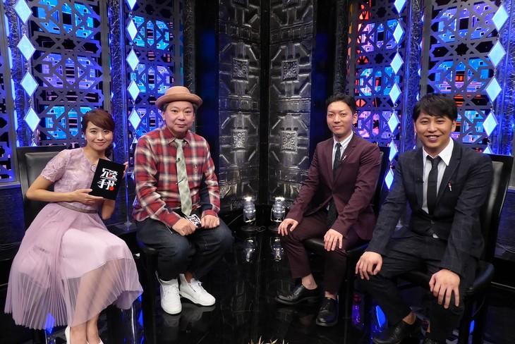 左から曽田茉莉江、鈴木おさむ、ニューヨーク。(c)BSフジ