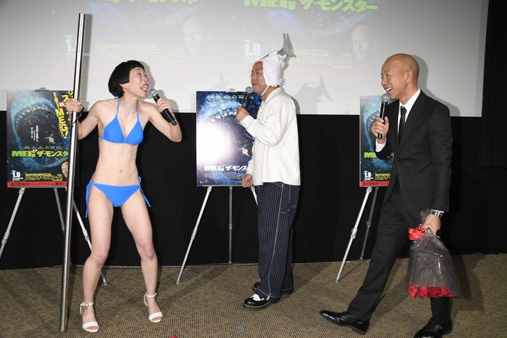 牧野ステテコ 映画「MEG ザ・モンスター」のBlu-ray&DVD、配信記念イベントに