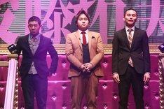 オーディションを勝ち抜いて「人志松本のすべらない話」に出演する(左から)四千頭身・後藤、ダブルヒガシ大東、かごしま太郎。(c)フジテレビ