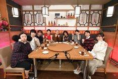 「大人気中華料理店で帰れま10」の出演者たち。(c)テレビ朝日