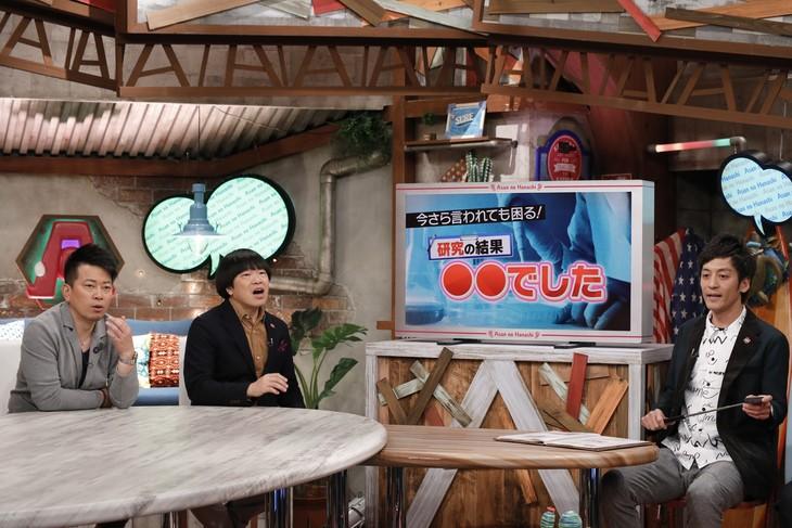 「雨上がりの『Aさんの話』 ~事情通に聞きました!~」に出演する(左から)雨上がり決死隊、とろサーモン村田。(c)ABC