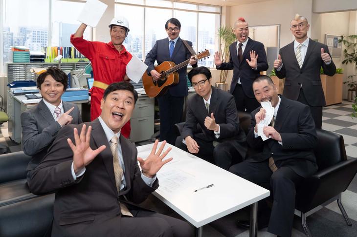 コント「会社員に向かない人々」より。(c)NHK