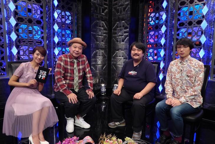 左から曽田茉莉江、鈴木おさむ、空気階段。(c)BSフジ