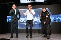 左からトレンディエンジェル斎藤、ジョイマン高木、ゆりやんレトリィバァ。