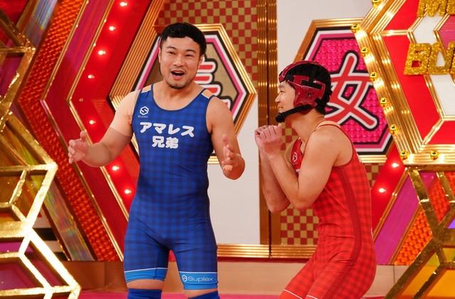 アマレス兄弟 (c)関西テレビ