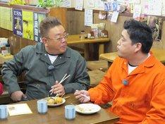 静岡おでんを食べるサンドウィッチマン。(c)TBC東北放送