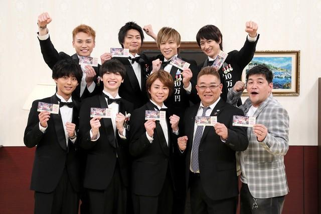 「10万円でできるかな 2時間スペシャル」に出演するサンドウィッチマン(前列右)とKis-My-Ft2。(c)テレビ朝日