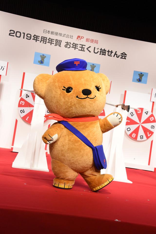 日本郵便のキャラクター・ぽすくま。