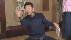 くりぃむしちゅー上田(c)中京テレビ