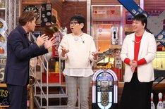 左からヒロミ、和田アキ子、Mr.シャチホコ。(c)日本テレビ