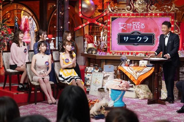 「女が女に怒る夜~2019年愚痴始めSP~」のワンシーン。(c)日本テレビ