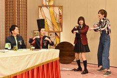 「ぐるぐるナインティナイン」のワンシーン。(c)日本テレビ