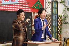 和牛 (c)関西テレビ