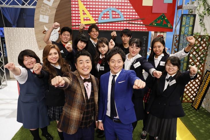 「和牛のギュウギュウ学園」MCの和牛(中央)と生徒たち。(c)関西テレビ
