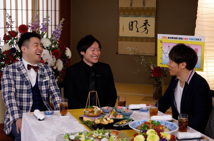 「八方・陣内・方正の黄金列伝!」のワンシーン。(c)読売テレビ