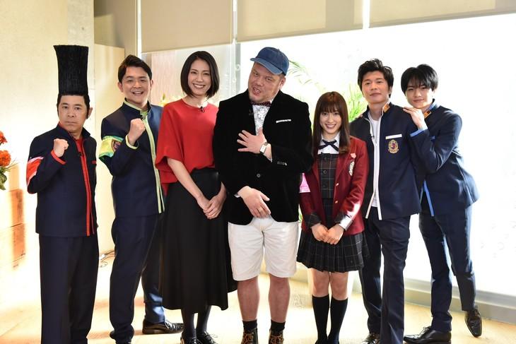 「ぐるぐるナインティナイン」の出演者たち。(c)日本テレビ