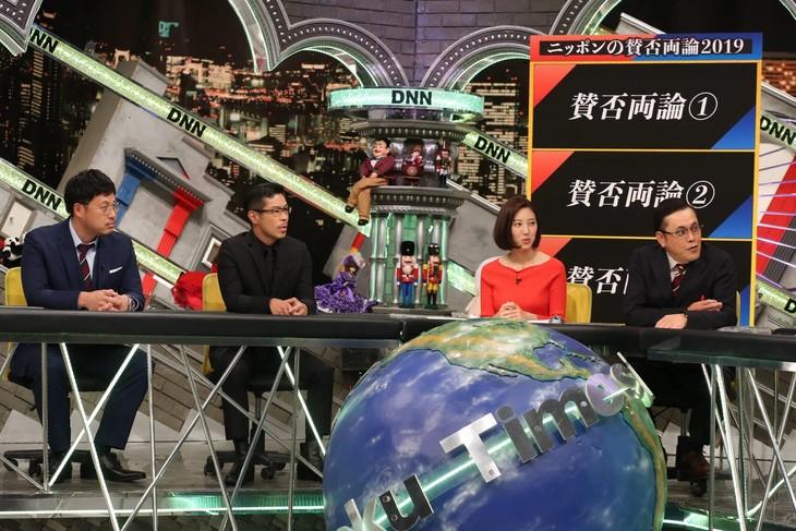 「全力!脱力タイムズ」に出演する(左から)アルコ&ピース平子、松本利夫、小澤陽子アナ、アリタ哲平。(c)フジテレビ