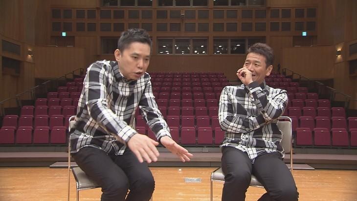 「太田上田」に出演する(左から)爆笑問題・太田、くりぃむしちゅー上田。(c)中京テレビ