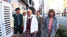 「松本家の休日」のワンシーン。(c)ABC