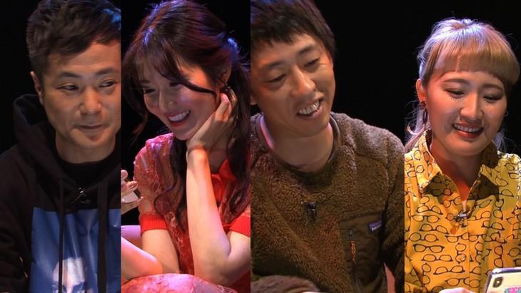 「EXD44」の企画「LINE誤爆王」に出演する(左から)カラテカ入江、葉加瀬マイ、さらば青春の光・森田、丸山桂里奈。(c)テレビ朝日