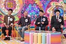 (左から)パンサー尾形、千鳥・大悟、雨上がり決死隊。(c)テレビ朝日