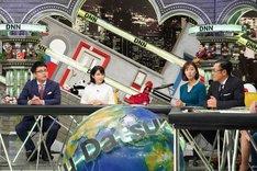 (左から)松本穂香、銀シャリ橋本、小澤陽子アナ、アリタ哲平。(c)フジテレビ