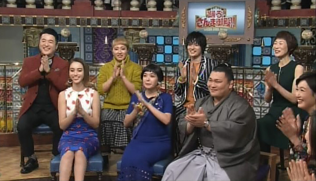 「踊る!さんま御殿!!」のワンシーン。(c)日本テレビ