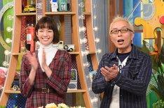 左から佐藤栞里、所ジョージ。(c)日本テレビ