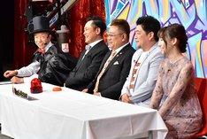 (左から)バイきんぐ小峠、くりぃむしちゅー有田、サンドウィッチマン、水野マーフィー波奈。(c)TBS