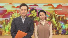 くりぃむしちゅー有田(左)とゲストの二階堂ふみ(右)。(c)NHK