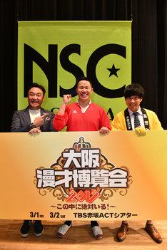 NSC大阪校41期の首席となったしんや(中央)。