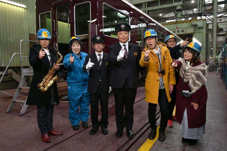 「鉄オタ選手権~阪急電鉄の陣~」の出演者たち。